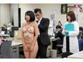 「SMで快感は得られるのか?」をSOD女子社員が真面目に検証してみた結果 同僚の視線さえ快感にして緊縛雌犬プレイで社内失禁!SOD性科学ラボレポート6 No.6