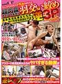 久しぶりのSEXでタガの外れた超肉食アスリート女子が羽交い絞め逆3P!!