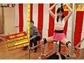 彼女の股間は他人棒まで1cm!ガニ股ヒクヒクおチ○ポ空気椅子 〜NTRゲーム!空気椅子で力を抜いたら、糸引きマ○コがギン勃ちチ○ポに即ズッポリ〜 おすすめシーン