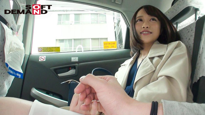 タクシー相乗りしませんか? の画像7