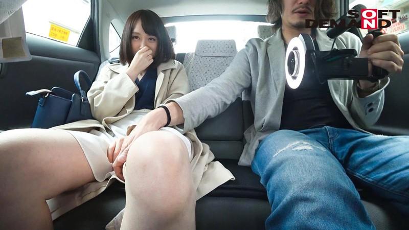 タクシー相乗りしませんか? の画像1