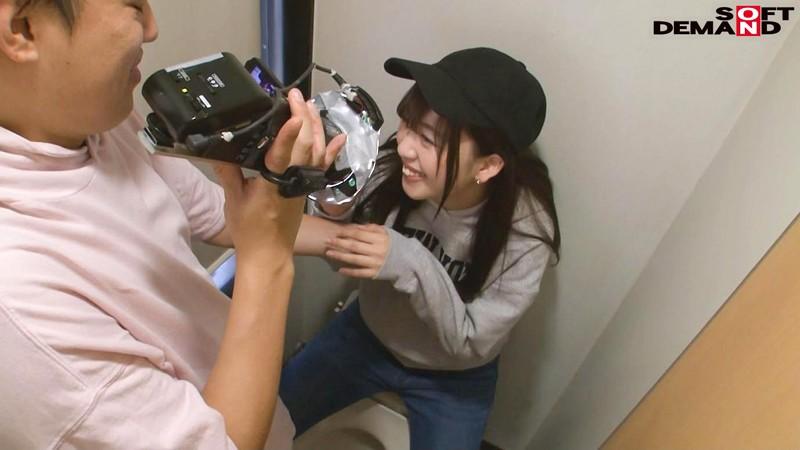 三田杏×マジックミラー号 ミラー越しに友達が見ている前で超恥ずかしいSEX の画像7