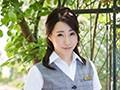 もう優等生ではいたくない。母になる前に最初で最後の冒険を…。 竹内瞳 32歳 AV DEBUT No.1