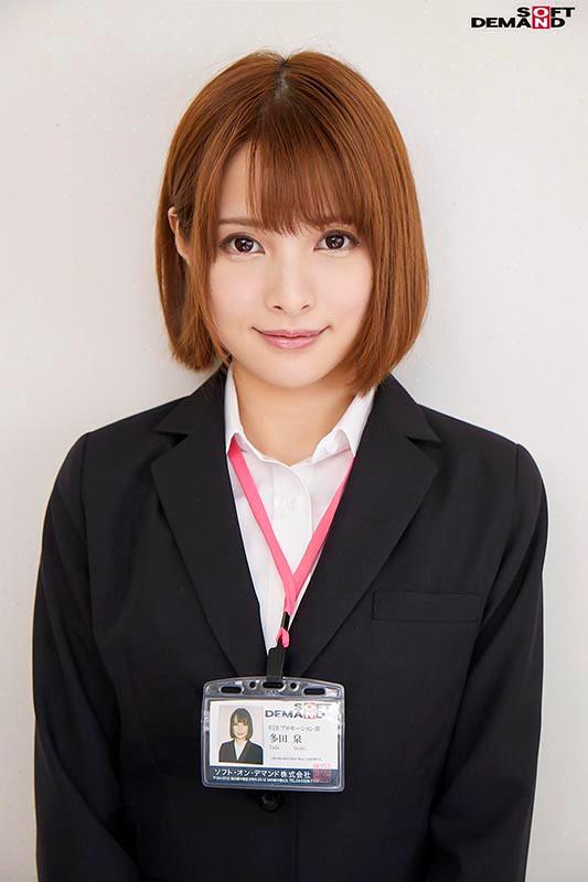 SOD女子社員 初口説きハメ撮り WEBプロモーション部 多田泉-13