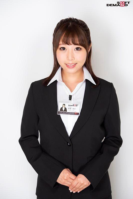 SOD女子社員 野球拳 経理部 双葉ゆい-1