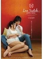 LoveSwitchanotherstories【silk-020】