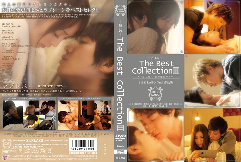 The Best Collection III