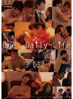 (1silk00051)[SILK-051] One's Daily Life ダウンロード