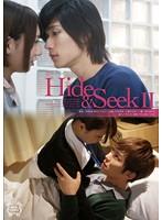 Hide&Seek 2 サムネ
