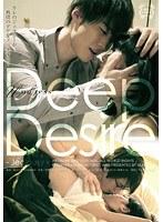 (1silk00058)[SILK-058] Deep Desire ダウンロード