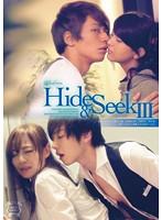 Hide&Seek 3 ダウンロード