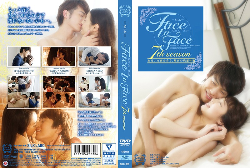 (1silk00086)[SILK-086] Face to Face 7th season ダウンロード