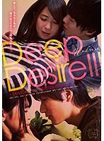 Deep Desire 3