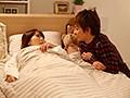 素直になれない恋人たち 3rd season 画像15