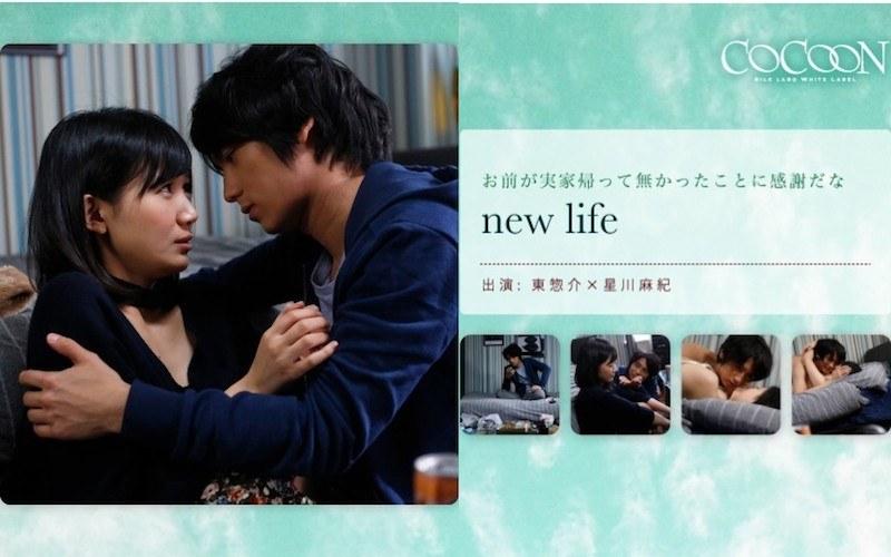new life- 東惣介- ジャケット画像