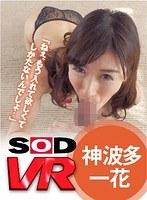 【VR】M男性を興奮させるVR 〜 淫語囁き拘束セックス