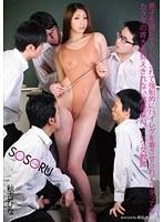 男子生徒にセクハラされて強制的にハイレグを着せられてしまってもカラダの疼きを抑えきれない高身長ハイレグ女教師 秋吉ひな ダウンロード