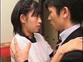 芸能人 範田紗々 奥様は女子校生 サンプル画像6
