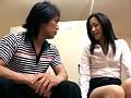 SOD卒業 涙の女教師 中出し ぶっかけ ごっくん キヨミジュン 4
