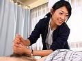 芸能人 範田紗々 手コキ×性交クリニック 2
