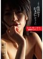 芸能人 範田紗々を好きにして下さい。