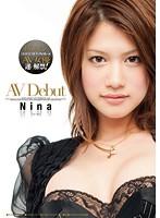 芸能人 AV Debut Nina