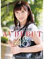 「一条綺美香 48歳 AV DEBUT」のパッケージ画像