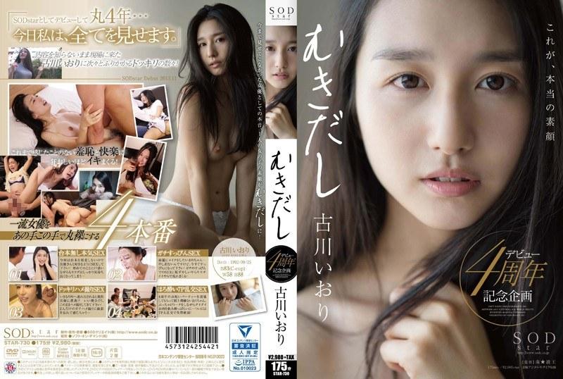 【ライブチャット/無修正】むちむち美少女がウェブカメラでエロ生放送www