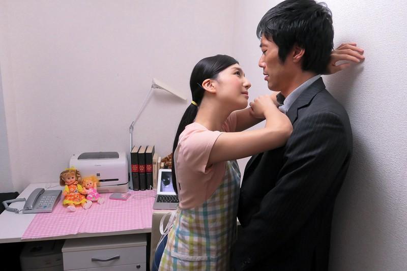 古川いおり 息子がいるすぐ側で綺麗な保育士さんに優しく抱かれる誘惑不倫SEX の画像7