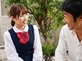 市川まさみ 青春胸キュン◆イチャイチャ妄想学園コスえっち 4