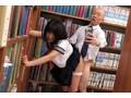 戸田真琴 大学受験を控えた女子●生痴漢 16