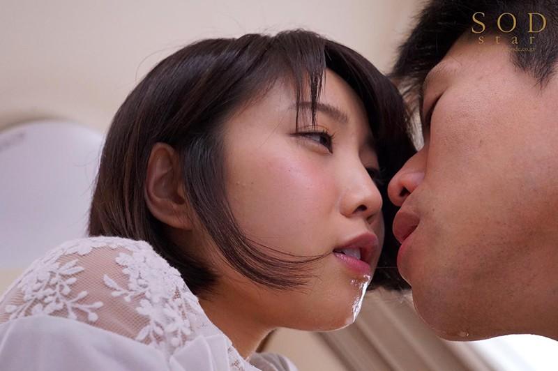 『作品名:戸田真琴 赤ちゃん欲しがる中出し子作り淫語』のサンプル画像です