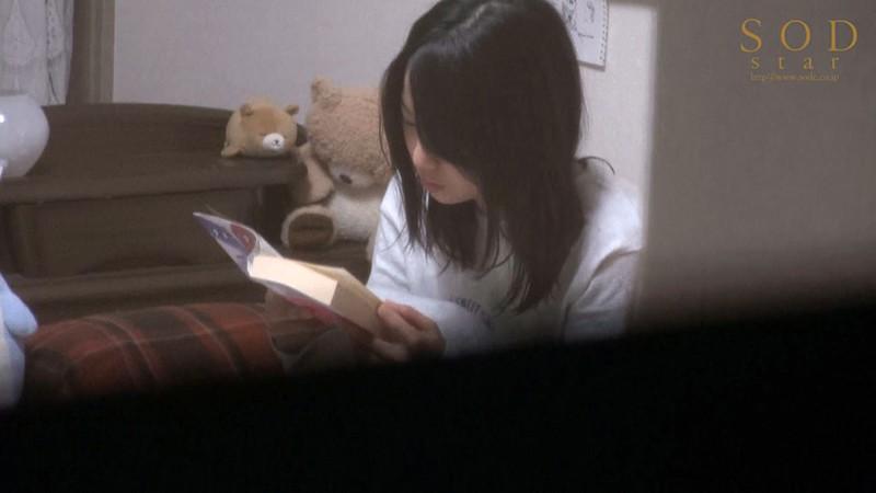 ストーカーに居座られて 竹田ゆめ の画像1