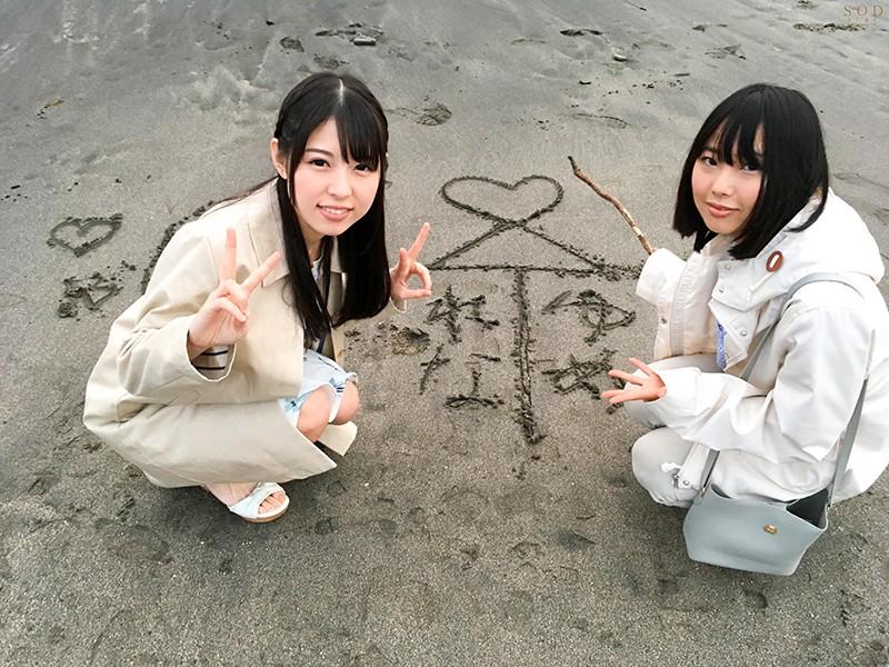 竹田ゆめ レズ解禁 あおいれなと行く 一泊二日 百合(ゆる~り)旅 鎌倉編 「初めてエッチっていいな…と思いました。」 の画像18