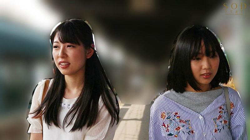 竹田ゆめ レズ解禁 あおいれなと行く 一泊二日 百合(ゆる~り)旅 鎌倉編 「初めてエッチっていいな…と思いました。」 の画像16