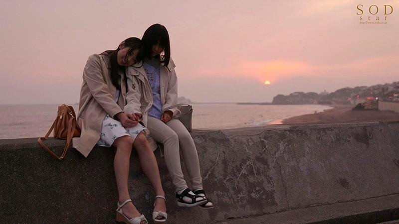 竹田ゆめ レズ解禁 あおいれなと行く 一泊二日 百合(ゆる~り)旅 鎌倉編 「初めてエッチっていいな…と思いました。」 の画像13