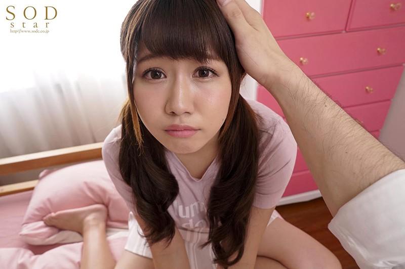 最高にエッチで可愛い青山希愛がアナタの妹になってラブラブ近親相姦生活 画像19枚