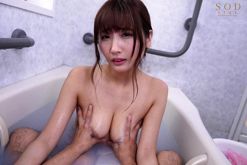 榎本美咲 1泊2日で泊まりにきた嫁の友達にコソコソ淫語で誘惑され声をひそめて浮気寝取られSEX 画像20枚