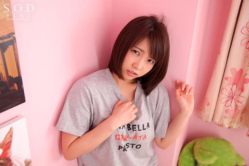 『戸田真琴』のサンプル画像です