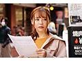 無断キャンセル女子大生レ×プ 小倉由菜 女子アナに内定するほどのハイスペック女子がたったこれだけで居酒屋のクズアルバイトに中出しされて人生終了 画像2
