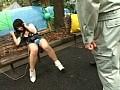 羞恥!強制潮吹きマシンパンツで街中を引き廻せ! 大沢佑香 No.3