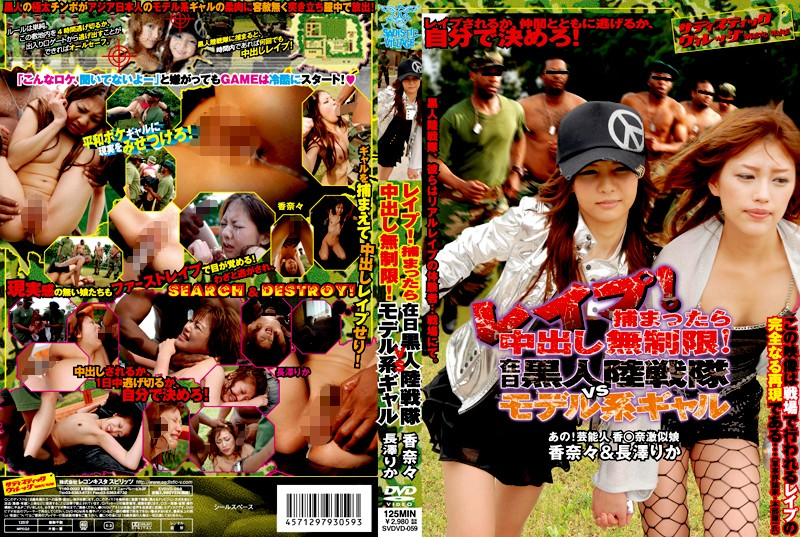 adilia  the girls and the two dogs  Zoo sex porn  Zoosexnet