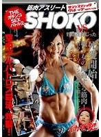 THE ガチンコSEXバトル 2 筋肉アスリートSHOKO ダウンロード
