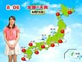 あさだちテレビ 皆○愛子激似アナウンサー! 1