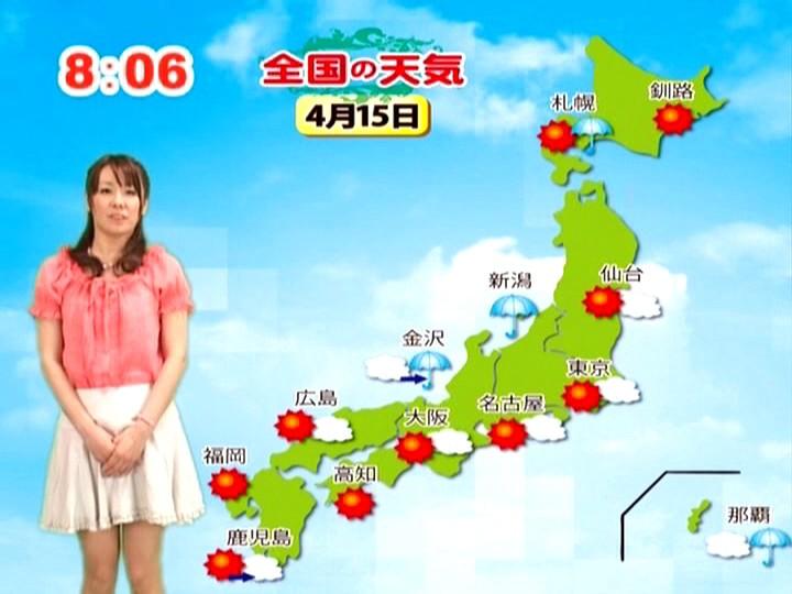 あさだちテレビ 皆○愛子激似アナウンサー! の画像1
