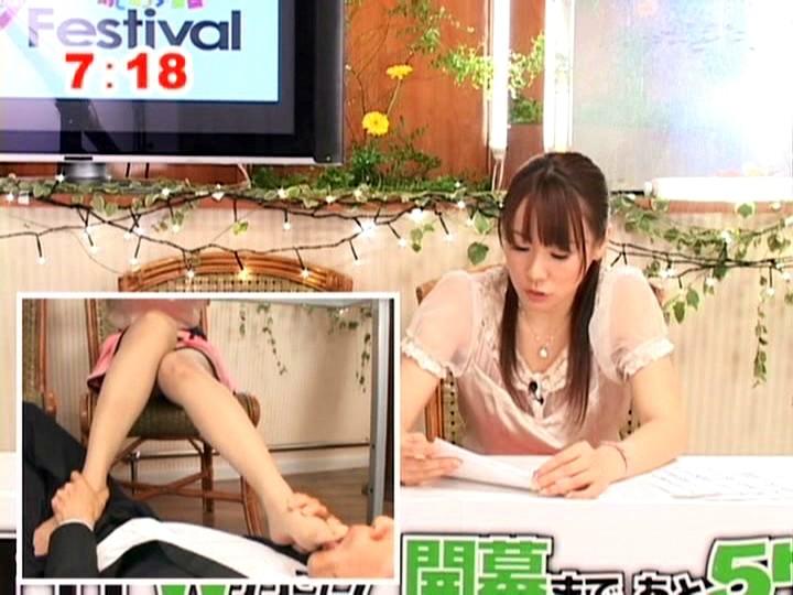 あさだちテレビ 皆○愛子激似アナウンサー! の画像2