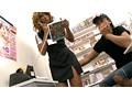 羞恥!AV会社にRUMIKAが半裸OL服で一日入社! サンプル画像6