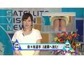 新人アナウンサー 浅倉領花 ぶっかけ・潮吹き・実況ナマ中継! 1