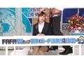 新人アナウンサー 浅倉領花 ぶっかけ・潮吹き・実況ナマ中継! 11