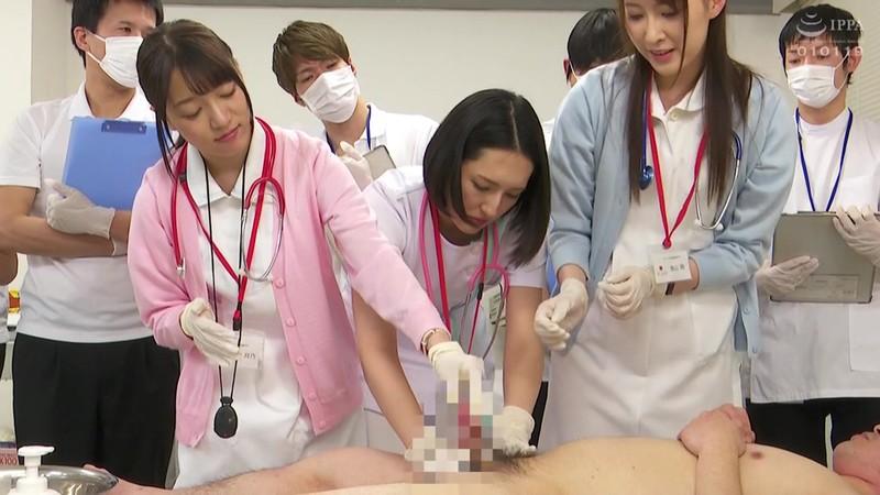 「看護学校実習2020」のサンプル画像です